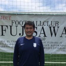 FC-Fujisawa-三浦大祐①