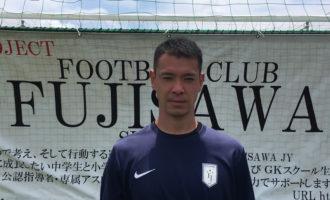 FC-Fujisawa-宮治繁生①